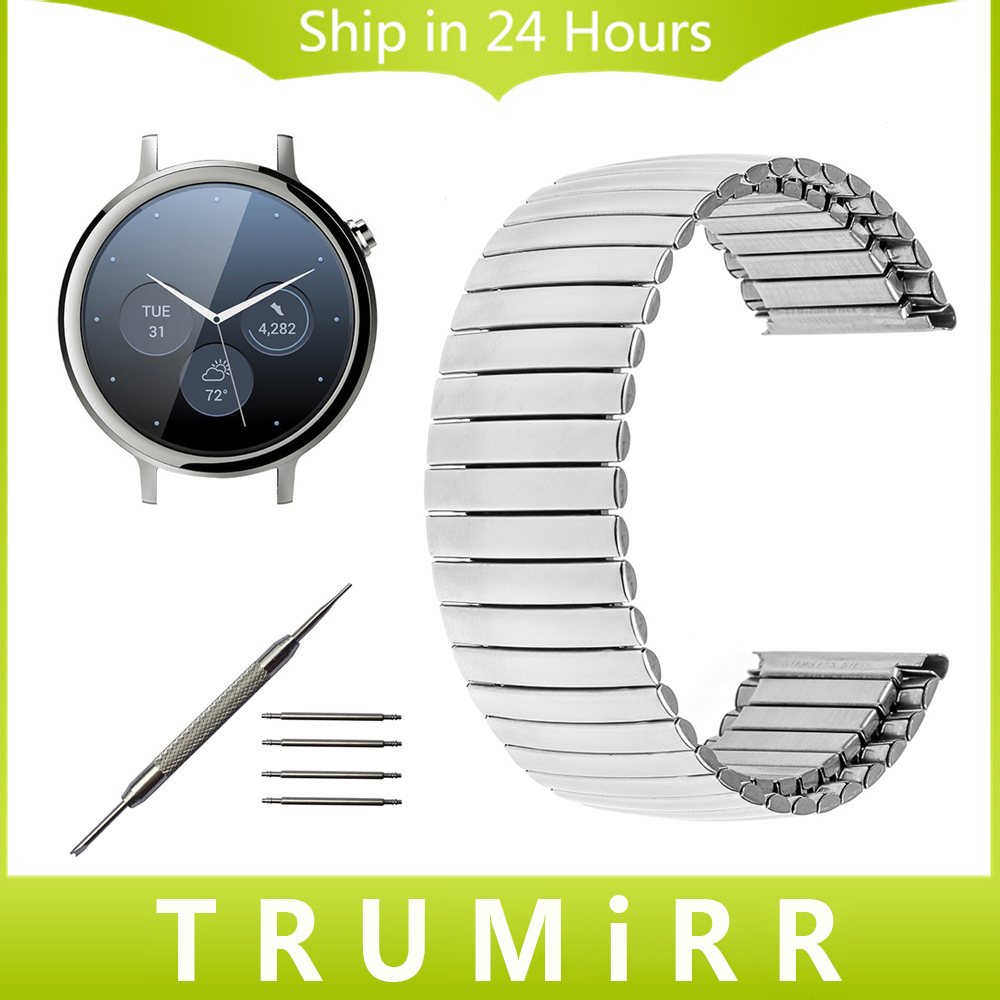 16mm Stainless Steel Watchband Elastic Strap + Tool for Moto 360 2 2nd 42mm Women Huawei Talk Band B3 Wrist Belt Bracelet Silver stainless steel cuticle removal shovel tool silver