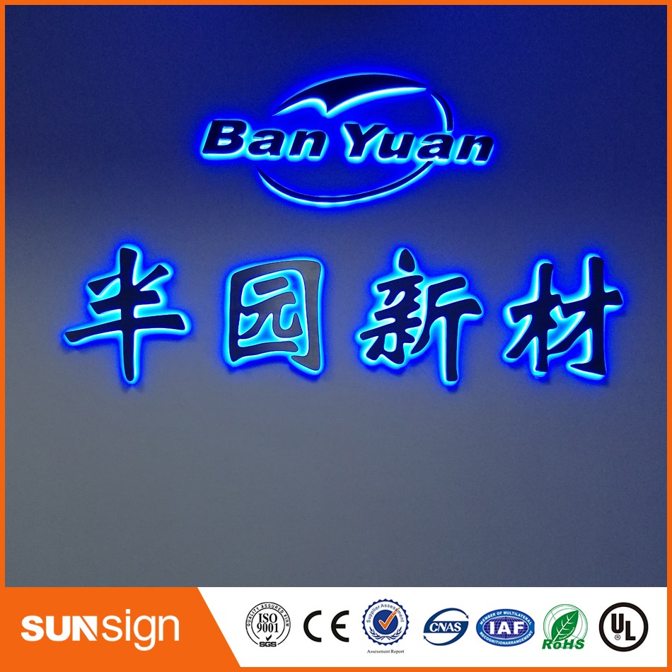 Factory Outlet Outdoor Acrylic LED Back Lit 3d Signs