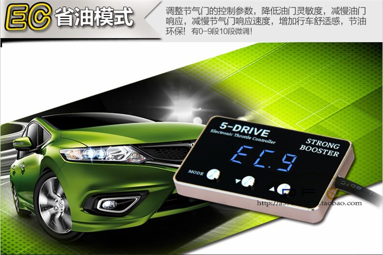 Golden 5 Drive Selectable Car Throttle Controller Sprint Booster For