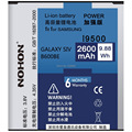 Original Quality Nohon 2600mAh 3.8V Batteries For Samsung Galaxy S4 i9500 Battery I9502 i9505 i9508 With Retail Package
