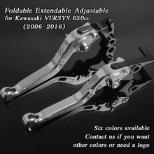 For Kawasaki VERSYS 650cc 2006-2016 Aluminum Motorbike Levers Motorcycle Brake Clutch Foldable Extendable Adjustable
