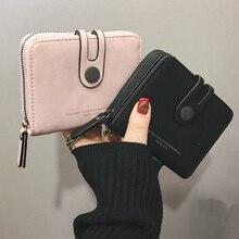 Fashion Women Ladies Leather Purse Money Clip Wallet Clutch