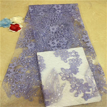 African Lace Fabric 2019 High Quality Lace, Pearls Embroidery Tulle Lace Fabric, African Lace sequins 5 Yards Purple Pink
