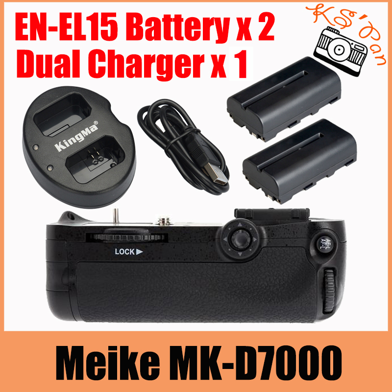 MeiKe MK-D7000 MB-D11 Battery Grip for Nikon D7000 + 2 pcs Batteries + Dual Battery charger meike mk d800 mb d12 battery grip for nikon d800 d810 2 x en el15 dual charger
