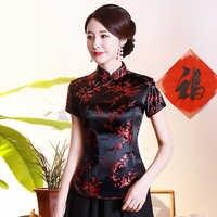 97af2c087df Классический ручной Кнопка Женский атласная блузка Китайский Винтаж летняя  рубашка негабаритных черный