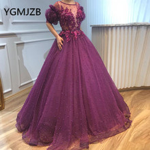 YGMJZB Purple Prom Dresses Long 2019 Ball Gown Party Dress