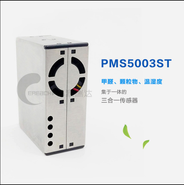 G5ST PMS5003ST pm2.5, formaldehyde, temperature and humidity sensors