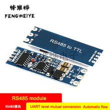 Panel CMOS to RS485 module 485 to serial communication module UART level mutual rotation Automatic flow