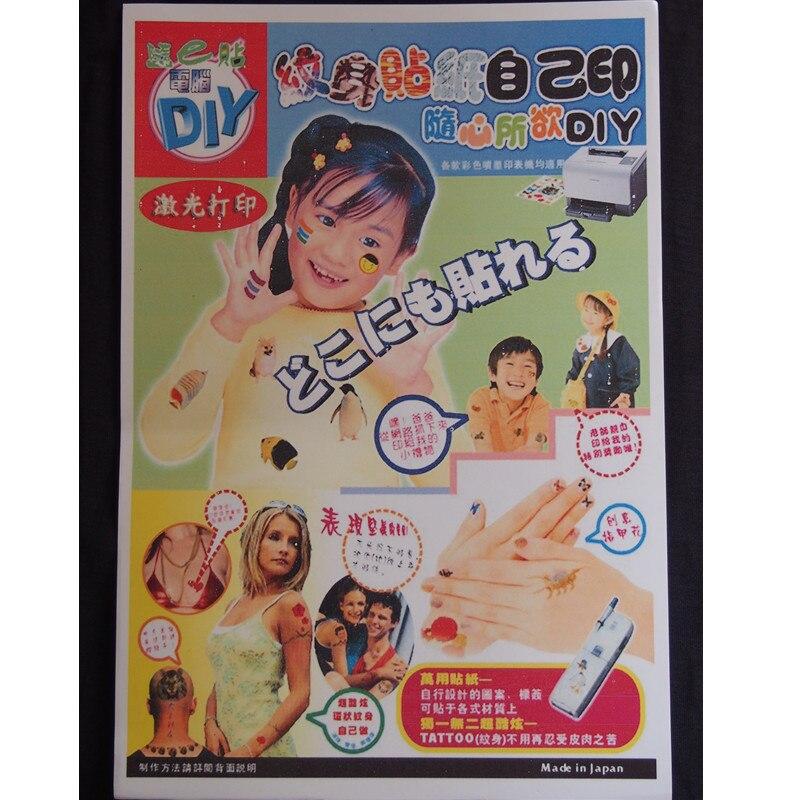 (100 set/lote) papel de tatuaje temporal láser A4 tamaño blanco y falso tatuaje hombres impermeable deslizamiento temporal Henna tatuajes DIY arte-in Papel de pintura from Suministros de oficina y escuela    1