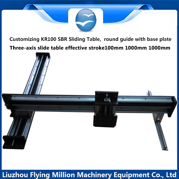 Customizing KR100 SBR Sliding Table,  round guide with base plate  Three-axis slide table effective stroke100mm 1000mm 1000mm