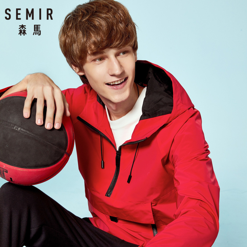 SEMIR Men Utility Hooded Jacket With Zip Man Outdoor Jacket With Drawstring Hood Windbreaker With Pocket Silky Polyester