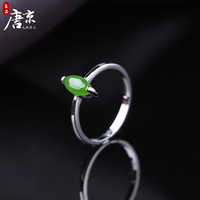 Bague Femme Anel Masculino Direct Selling Ring Anillos Natural Hetian Female Individuality Silver inlaid Opening Adjustable