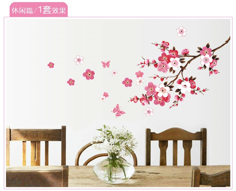 dark red/colorful flowers wall art 1702. living room diy removable wall sticker bedroom wall decals home decoration plant poster