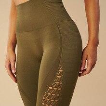 GOGNGTR Women high waist sports leggings yoga pants super elastic mesh breathable fitness wear seamless belly tights
