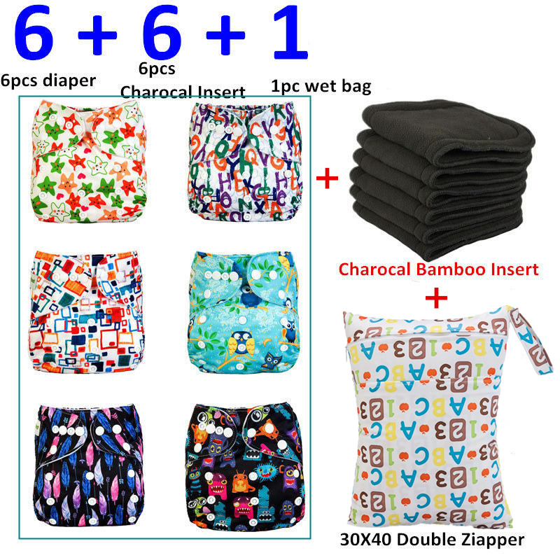 [Mumsbest] Baby Cloth Diapers Nappy New Pack Sale 6pcs Diaper + 6Pcs Bamboo Charocal Insert+ 1pc Wet Nappy Bag Baby Care Pack hangqiao baby 3 layers white burp cloths cloth diapers cotton diapers diapers diaper