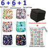 Mumsbest Baby Nappy New Pack Sale 6pcs Diaper 6Pcs Microfiber Charocal Bamboo Insert 1pc Wet