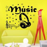 Wall Decals Quotes Music Headphones Decal Living Room Vinyl Sticker Decor