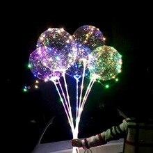Горячая продажа 18 дюймов светящийся светодиодный шар с палкой прозрачный День святого Валентина свадьба украшения воздушные шары