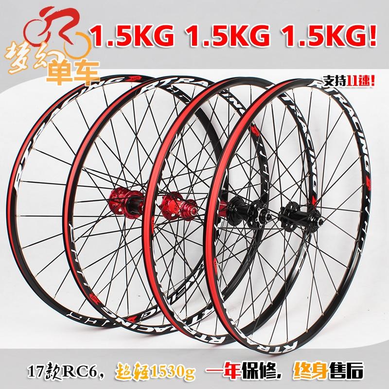 RT 2017 new ultra ligh bike bicycle 120 sound sealed bearing flat spokes wheels wheelset support 11 speed only 1500g Rim hobby bike rt fly а