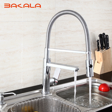 BAKALA Best Modern Commercial Pull Down Kitchen Sink Faucet with Shower Single Lever Pull Out Sprayer Kitchen Faucet CH-8013
