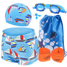 Childrens swimming trunks men and women Antifogging mirror Bathing cap Boxer Middle school children Swimming suit Swim