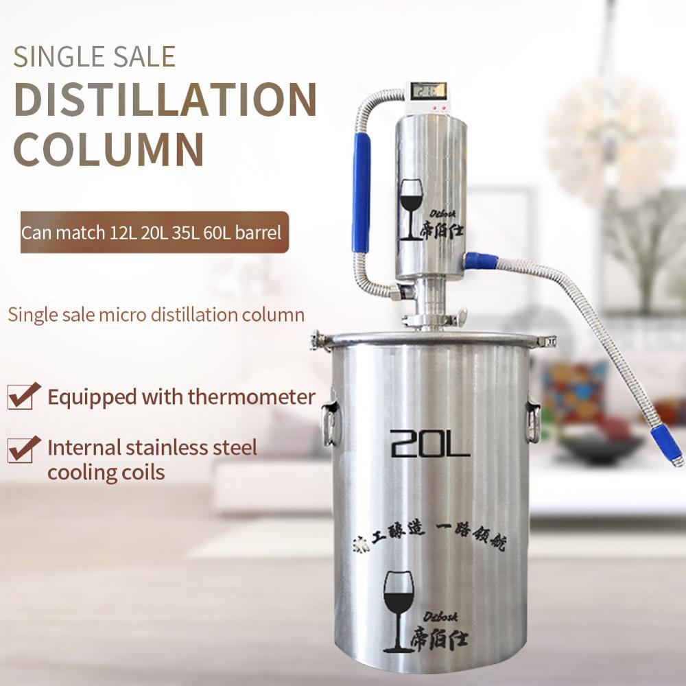 Single-sale distillation tower can match 12L 20L 35L 60L barrel, household small distillation tower brewing machine