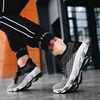 Men's Fashion Breathable Shoes Top Brand Comfortable Trainers Sneakers Casual Krasovki Footwear Male Adult Man Plus Big Size 13 5