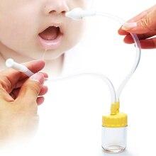 Аспиратор носовой пылесос новорожденного всасывания нос # безопасности