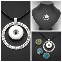 DZ0349 New arrivals Round snap button Pendant Necklace Genuine Leather Link Chain Necklaces(China)