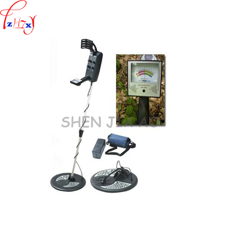 1 PC  Brand New MD-5008 Under ground Metal Detector Gold  Max detection depth 3.5m HOT
