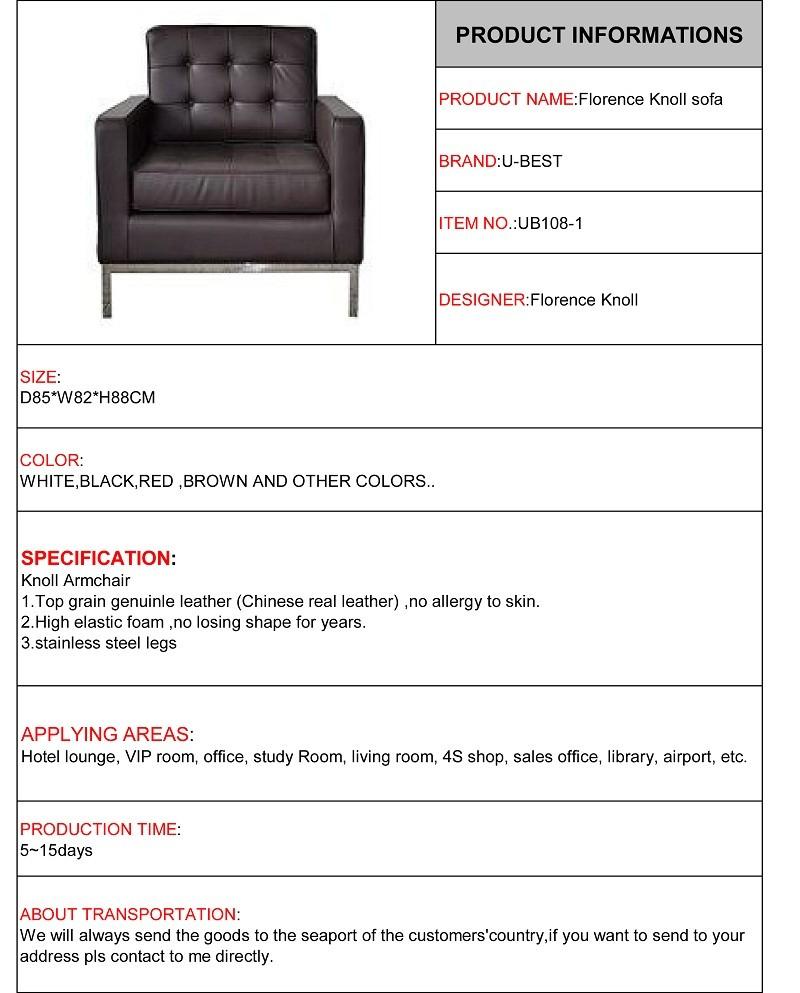 florence knoll armchair single seat sofa