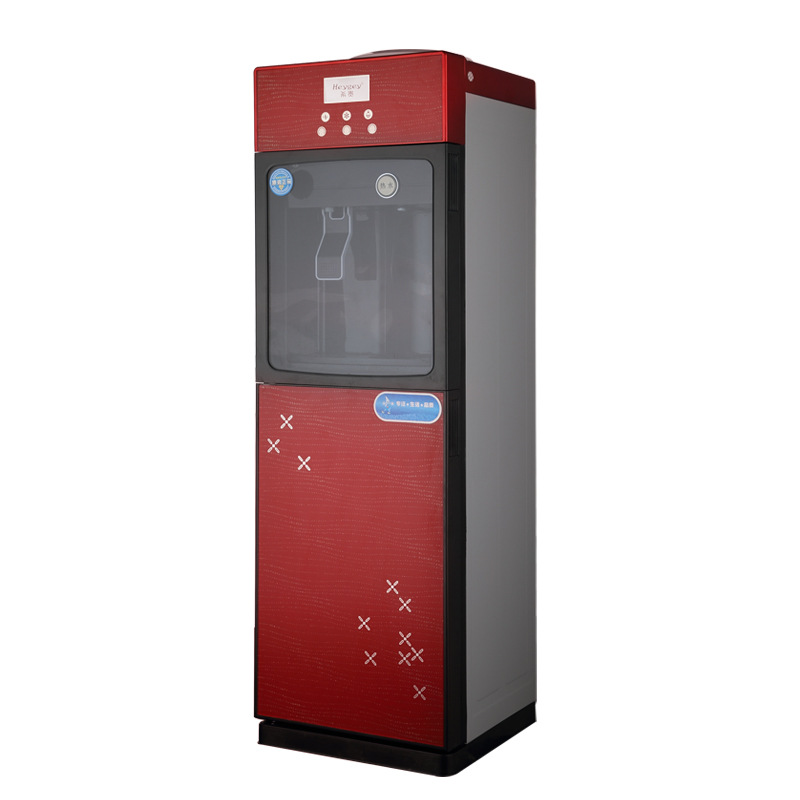 water machine and cold