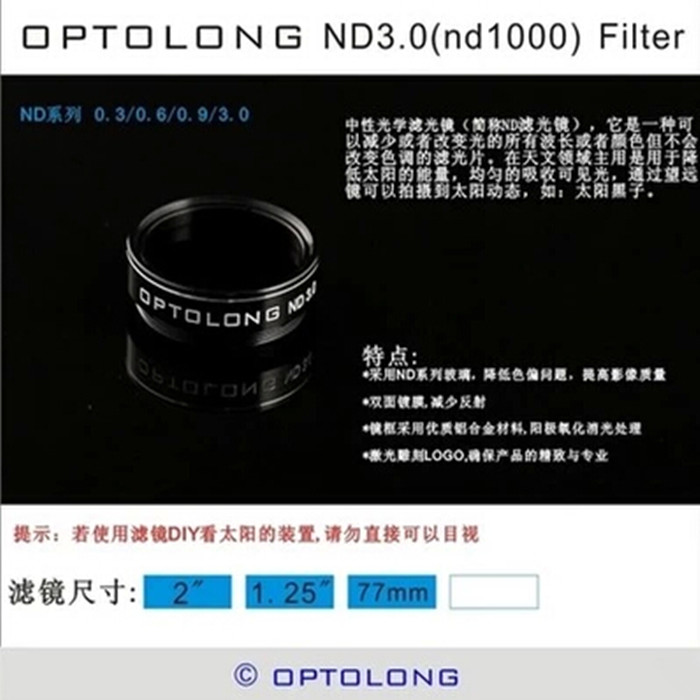Optolong 2 inch ND3.0 Sun Filter Neutral Density Filter optolong yulong 2 inch 1 25 inch built in l pro almost no color filter light filter deep space photography filter