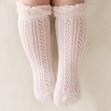 Детские гетры 0-2Years Newborn Baby Socking