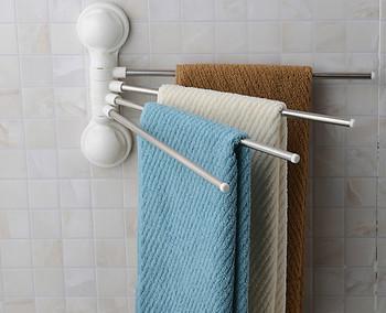 39*33*5 CM wieszaki na ręczniki magiczny przyssawka wieszak na ręczniki wieszak na ręczniki 180 stopni swobodny obrót 4 pręt wieszak na ręczniki wieszak na ręczniki łazienka wieszak na ręczniki ręcznik wykończenie stojak tanie i dobre opinie Typ ścienny