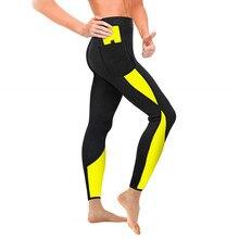 ผู้หญิงกางเกงซาวน่า Neoprene Legging กางเกงควบคุมกางเกงออกกำลังกายเอวเทรนเนอร์ Body Shaper Slimming Super ยืด Capris กางเกงกางเกง