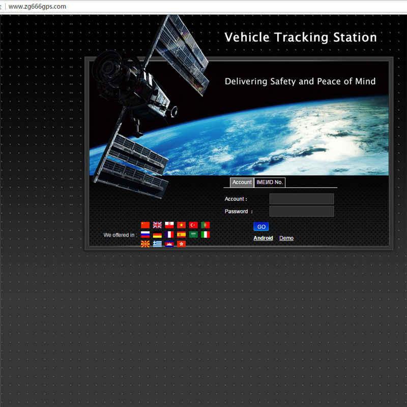 Трекер Coban IMEI active для веб-платформы, gpstrackerxy.com для gps-трекера TK102 (B), TK103, TK103B, TK103A +/B + TK106A/B
