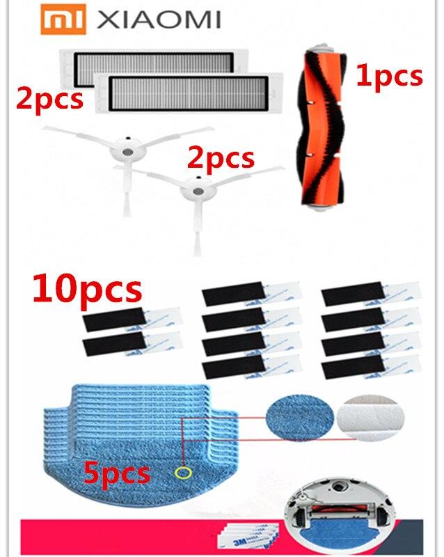 20pcs/lot Suitable for Xiaomi Mi Robot Vacuum Cleaner parts include main brush HEPA filter side brush mop Cloths magic paste