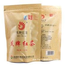 Yunnan Dianhong Fengqing Chá Preto Prémio Dianhong Dianhong Pinheiro Chá 125g Kung Fu Cha Comida Chinesa Saco de Chá Solto Pack(China (Mainland))