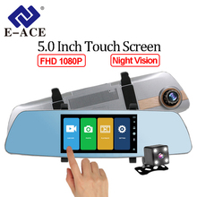 Buy online E-ACE Full HD 1080P 5 Inch Touch Screen Car Dvr Video Recorder Night Vision Dual Lens Rearview Mirror Camera Auto Dash Cam Dvrs