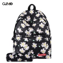 Ou Mo brand Mini Bag laptop anti theft backpack feminina Women man Floral middle School student Schoolbag