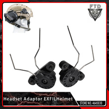 OPSMAN EARMOR Military Headset Adaptor ARC Rail Adapter Helmet Accessories for EXFIL Tactical