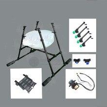 DIY 5/10/15 кг сельскохозяйственных Drone системы распыления спрей gimbal комплект бесщеточный опрыскиватель в разобранном виде 5L/10L /15L