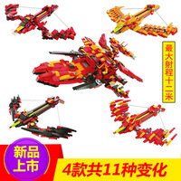 Assembly Compatibility, Deformation Combination Robot Assembly Bow and Arrow Weapon Big Body, Outdoor Toy Building Crossbow Gun