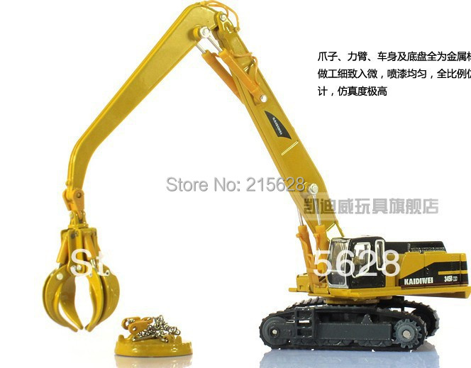 High quality 1:50 mini diecasts alloy engineering cars vehicle model excavator toy truck for cat+retail package