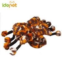 חם לחיות מחמד כלב תלבושות עכביש ענק חזותי בגדי תלבושת צ 'יוואווה תלבושות סטי מעילי כלב עבור גור של כלב קטן 35S4