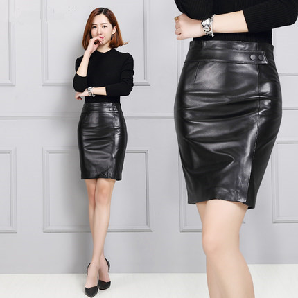 Women High Waist Leather Over Knee Skirt K139