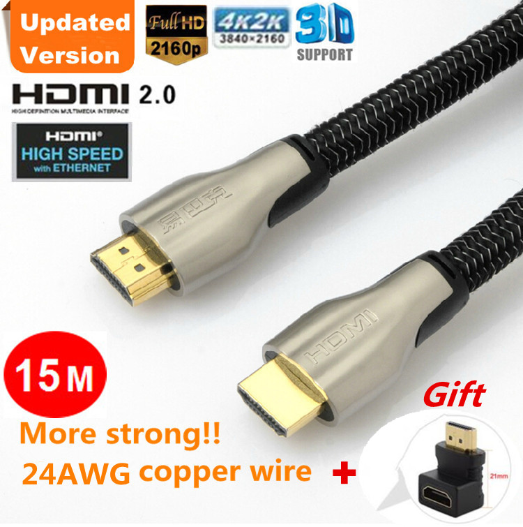 Long distance preferred Gold Plated 15M High Speed HDMI 2.0 Cable With ethernet Full HD 1080P2160P 4K*2K 3D for PS3 LCD DVD HDTV top high speed full teeth piston