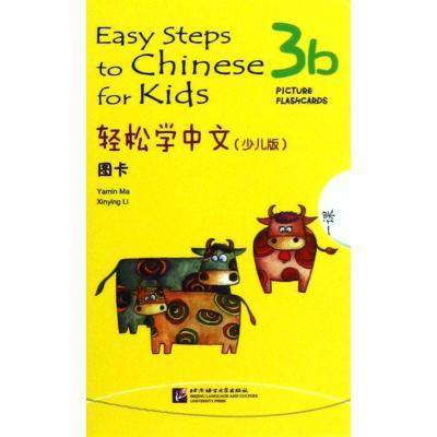 Easy Step To Chinese for Kids (3b) in English With Pictures and Flashcards For foreign Study Chinese Book easy step to chinese for kids 3b textbook books in english for children chinese language beginner to study chinese