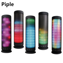Piple 10W Bluetooth Speaker Mini Portable Wireless Bluetooth 4.0 Pulse LED Light Computer Speaker AUX IN TF Card for Phone